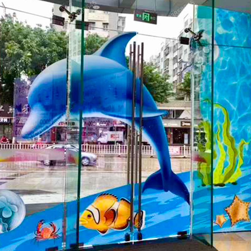 儿童节商场引流彩白彩玻璃贴装饰